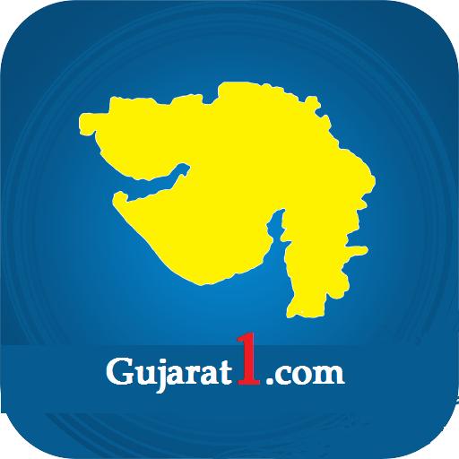 Gujarat1.com